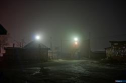 Туманный вечер,