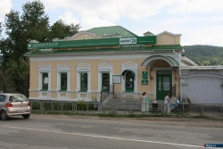 К 95-летию краеведческого музея