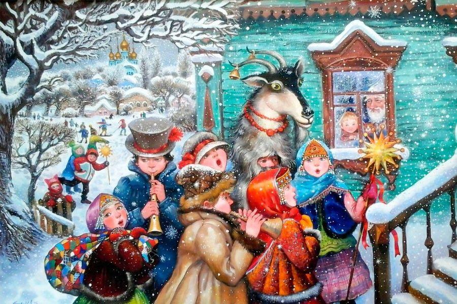 Картинка рождество колядующие