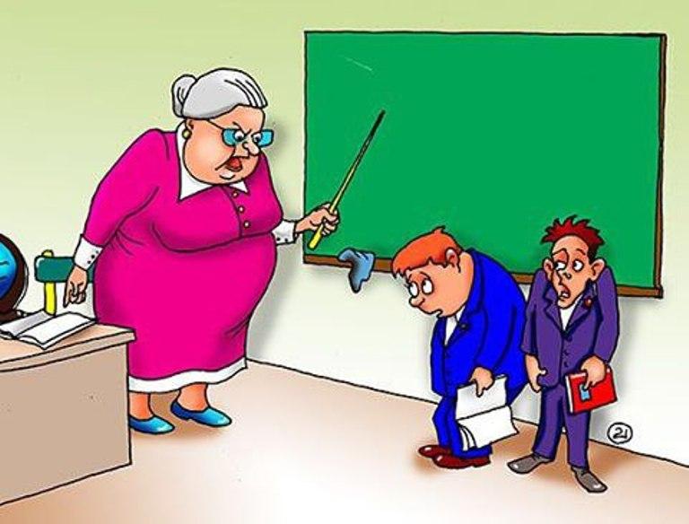 Картинка учительница прикол